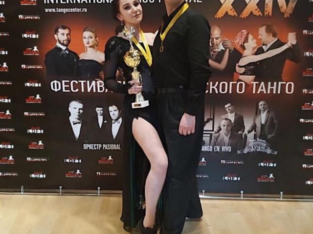 Аргентинское танго в праздничный вечер (Москва).